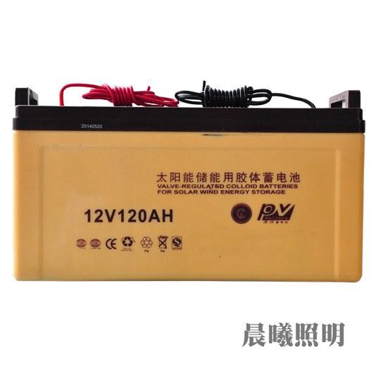 免维护蓄电池